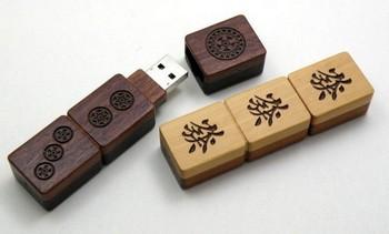 Drives Mahjiong, pen drive in legno da personalizzare