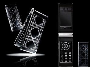 Dior Phone Diamonds Glorious Black e My Dior: telefonia di lusso