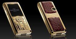 Goldvish Illusion, lusso formato cellulare