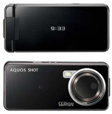 AQUOS Sharp 933SH con fotocamera da 10 megapixel