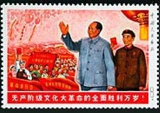 All'asta i rarissimi francobolli di Lin Biao