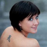 Daniela Stradaioli:
