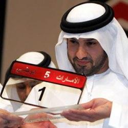Un successo l'asta di targhe automobilistiche ad Abu Dhabi
