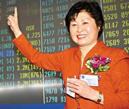 Cinesi le tre donne più ricche del mondo