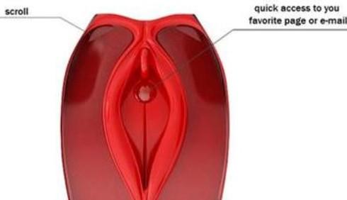 Un mouse a forma di vagina spiega il punto G