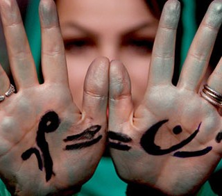 Donne in Iran: foto