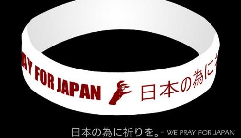 Lady Gaga: class action contro il braccialetto giapponese