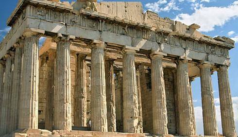 Grecia: Atene città della cultura