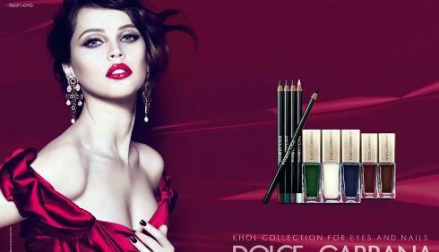 Dolce & Gabbana: Kohl make-up collection