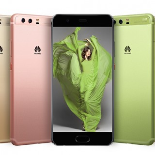 Huawei P10: arriva il cellulare con i colori Pantone 2017