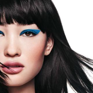 Shiseido: il nuovo make-up