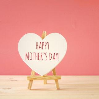Quando è e perché si celebra la Festa della Mamma
