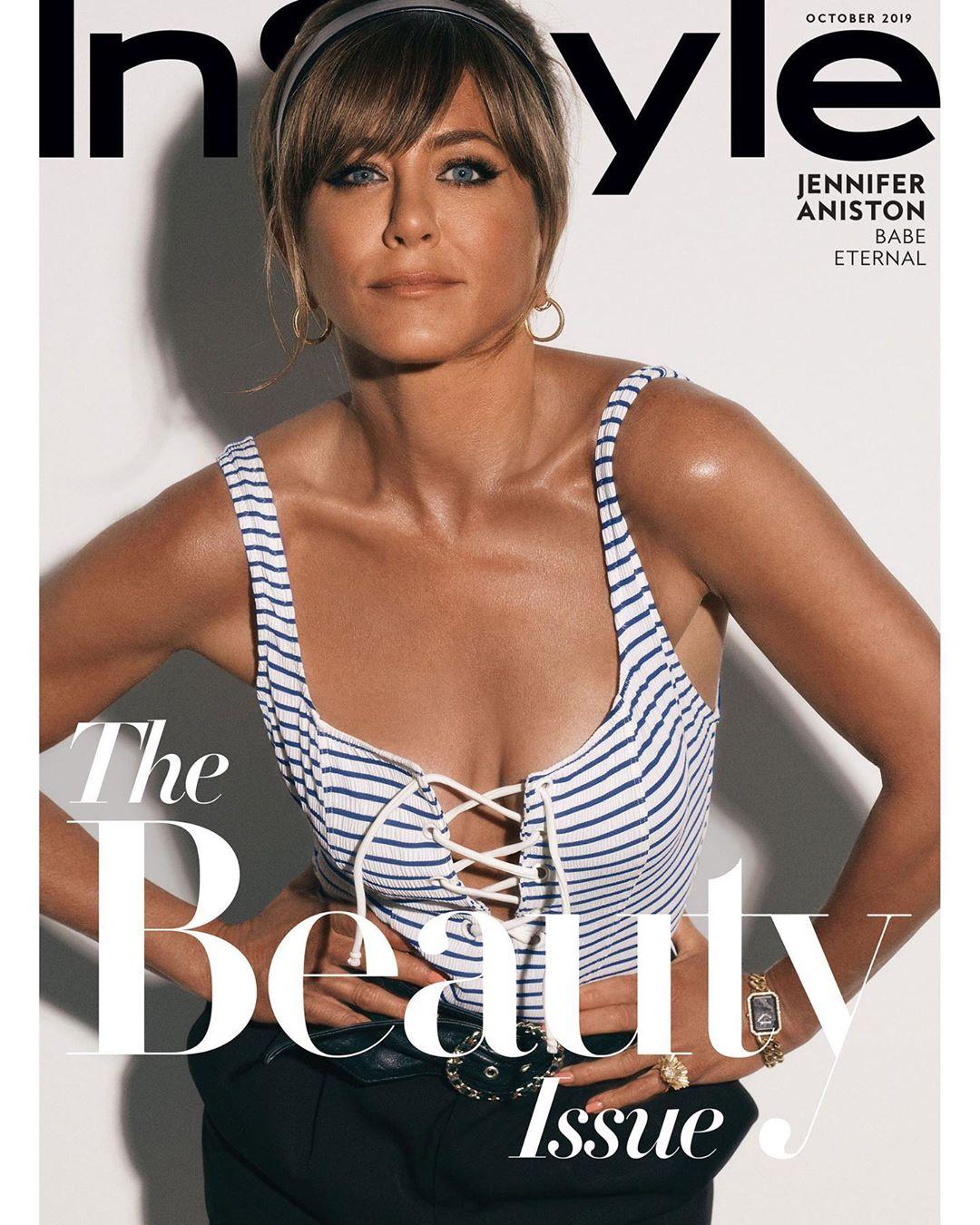 Jennifer Aniston racconta i suoi primi lavori