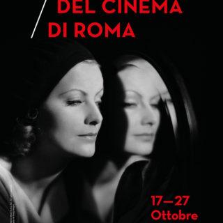Festa del Cinema di Roma: la guida ai biglietti