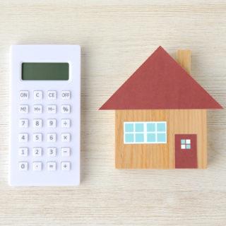 Regole e trucchi per la gestione del budget familiare