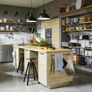 IKEA: le novità dal catalogo 2021