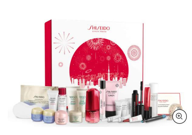 Shiseido - Calendario dell'Avvento esclusivo