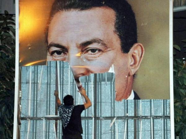 Rivoluzione egiziana 2